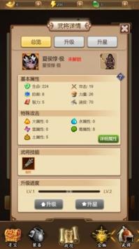 三国之曹操传 1.0图 6