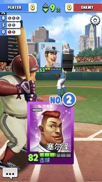 世界棒球之星4