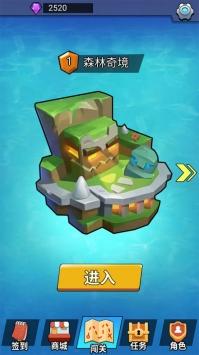 梦境岛截图2