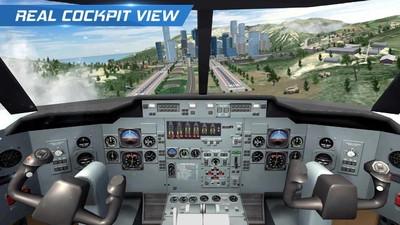 飞机飞行员模拟器截图1
