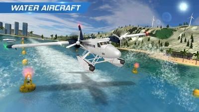 飞机飞行员模拟器截图3