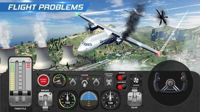 飞机飞行员模拟器截图4