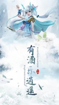 九州仙剑传安卓版3