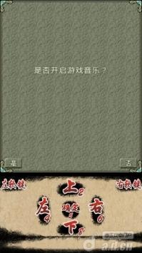 大唐伏魔录_西域风云  v1.0.1截图1