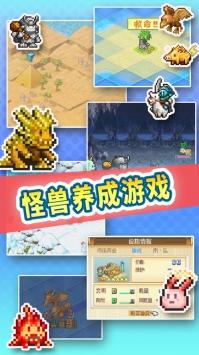 开拓神秘岛iOS版截图1
