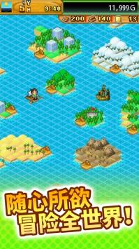 开拓神秘岛iOS版截图4