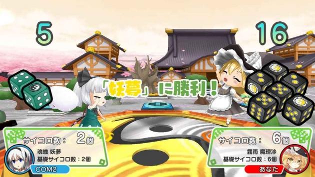 东方大炮弹6