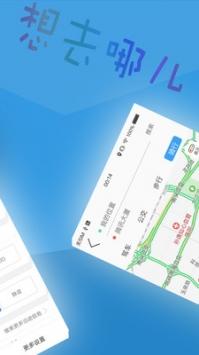 北斗导航地图最新版最新