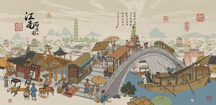 江南百景图截图5