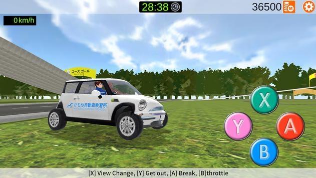 暴走驾驶学校模拟器ios版截图2
