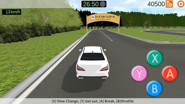 暴走驾驶学校模拟器ios版截图3