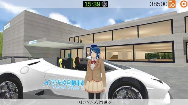 暴走驾驶学校模拟器ios版截图4