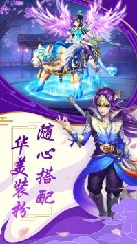 萌幻西游ios版1