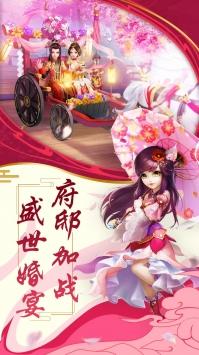 萌幻西游ios版2