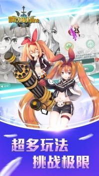 冒险大陆Online手游ios版3