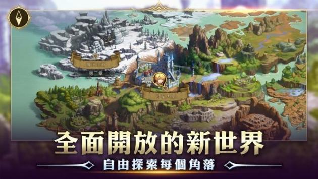 龙之谷新世界截图2