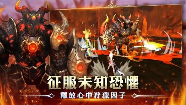 龙之谷新世界截图4