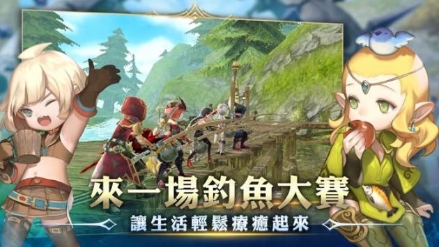 龙之谷新世界截图5