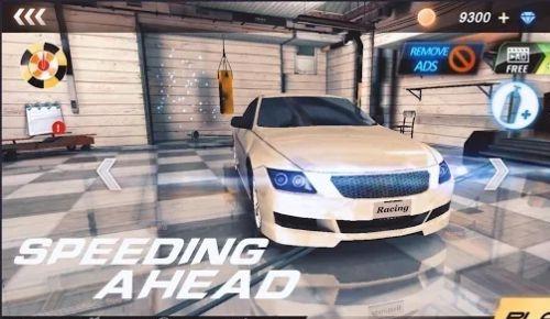 超速驾驶竞速传奇2