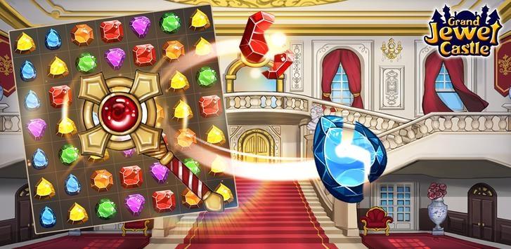 宝石城堡截图1