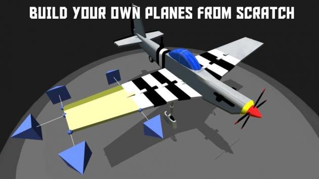 简单飞行截图3