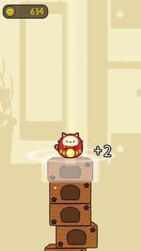 跳跳布尼猫截图2
