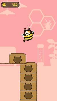 跳跳布尼猫截图4
