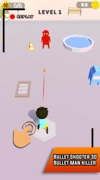 子弹射手3D苹果版截图2