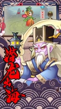 轩辕剑群侠录ios版1