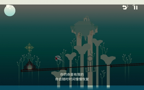 林恩:果园之路游侠汉化版截图3