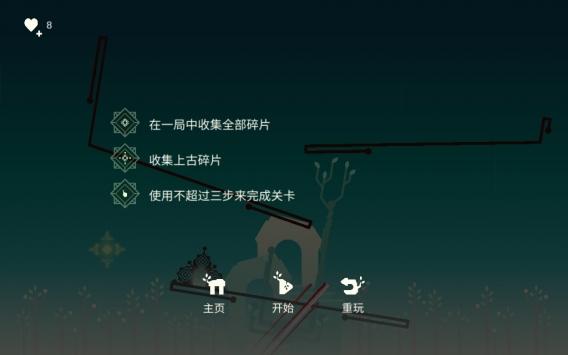 林恩:果园之路游侠汉化版截图5