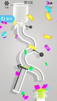 糖果大师 0.3图 3