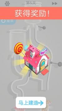 糖果大师 0.3图 5