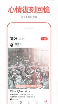 全民party5