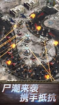 末日堡垒截图2