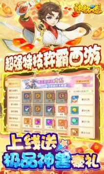 神奇幻想果盘版截图3