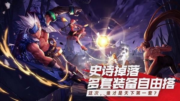 地下城与勇士M最新版官方下载