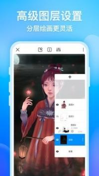 畫世界app下載截圖1