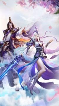 梦幻仙剑传截图3