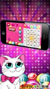 凯蒂趴体 Bingo Kitty Party Free Bingo Games截图2