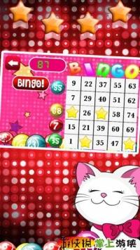 凯蒂趴体 Bingo Kitty Party Free Bingo Games截图3
