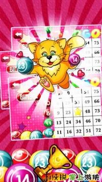 凯蒂趴体 Bingo Kitty Party Free Bingo Games截图4