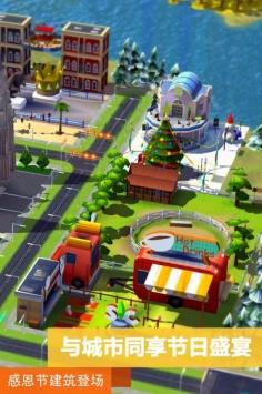 模拟城市我是市长果盘版截图3
