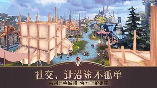 万王之王3D截图4