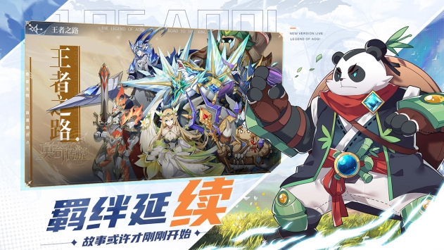 奥奇传说九游版3