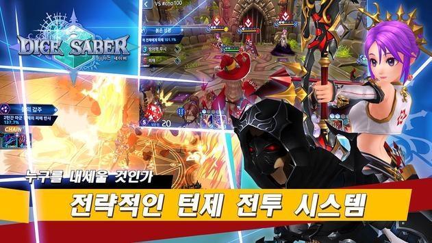 骰子剑骑士截图5