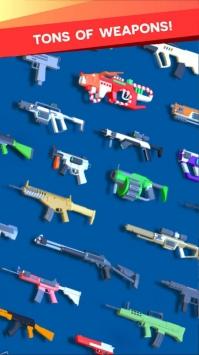 枪支破坏模拟器截图2