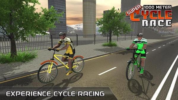 自行车城市公路赛截图1