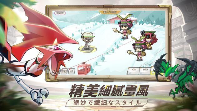 神宝幻想石英对决截图3