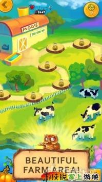 收获英雄:农场游戏截图4